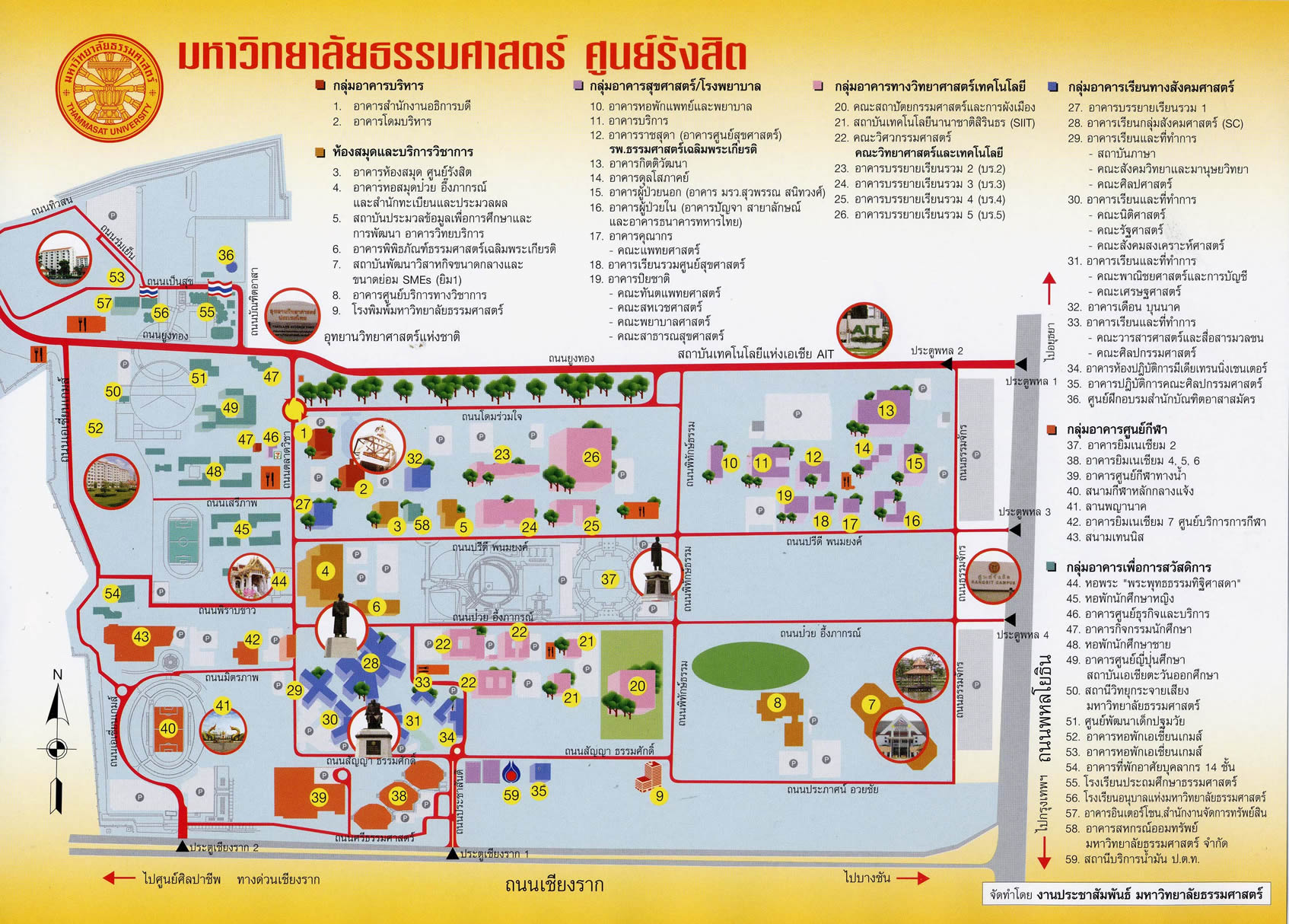 map_tbs_rangsit_th