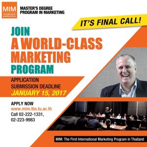 banner-admission-final-call