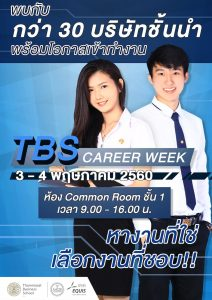 tbs-career-week6-a3